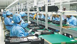 Technological Development in Bangladesh