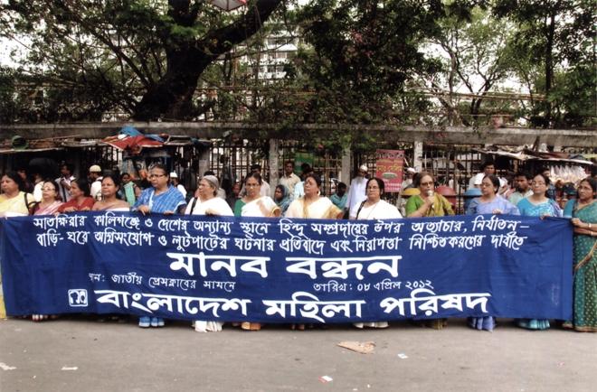 Human chain protesting communalism