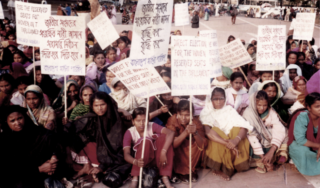 Rally for direct electon to reserved seats for women